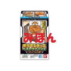 バンダイ ポケモンキッズ ベストウィッシュ 〜ビリジオン編〜 (20個入り1BOX)|mizota