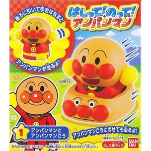 はしって!のって!アンパンマン バンダイ(10個入り1BOX)|mizota