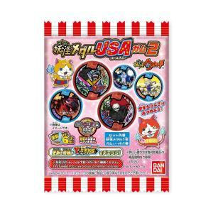 妖怪ウォッチ 妖怪メダルUSAガム2 バンダイ(20個入り1BOX)|mizota