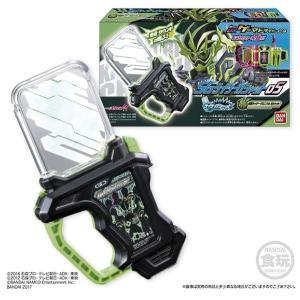 サウンドライダーガシャットシリーズ SGライダーガシャット05 バンダイ(8個入り1BOX) mizota