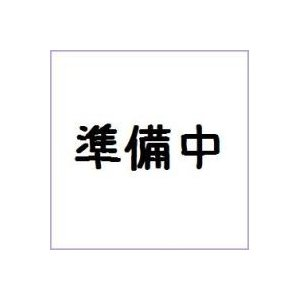 FW SDガンダム NEO 03 バンダイ(10個入り1BOX)|mizota