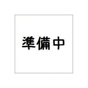 あつまれアンパンマン P56 バンダイ(12個入り1BOX) mizota