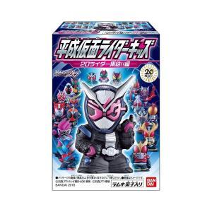 再販 平成仮面ライダーキッズ -20ライダー集結!!編- バンダイ(20個入り1BOX)|mizota