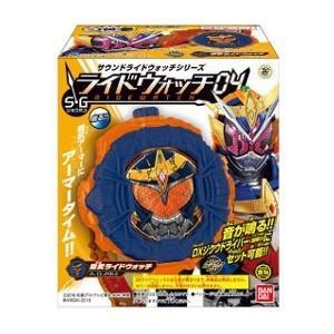 サウンドライドウォッチシリーズ SGライドウォッチ04 バンダイ(10個入り1BOX)数量限定50%引き|mizota