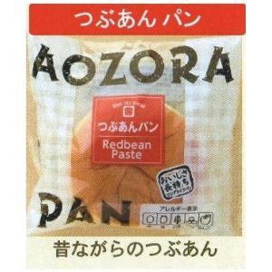 青空製パン 発芽玄米入り つぶあんパン 12個|mizota
