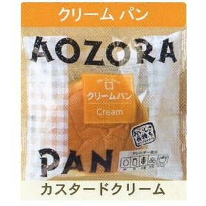 青空製パン 発芽玄米入り クリームパン 12個|mizota