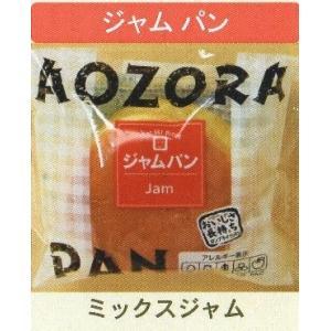 青空製パン 発芽玄米入り ミックスジャムパン 12個|mizota