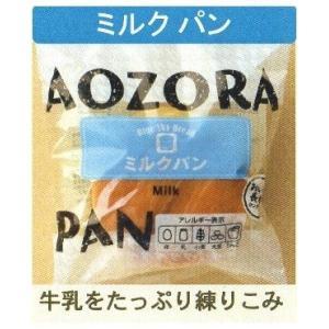 青空製パン 発芽玄米入り ミルクパン 12個|mizota