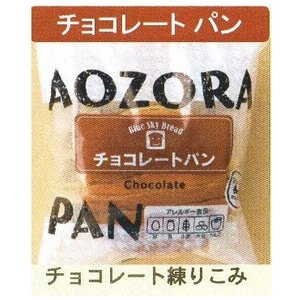 青空製パン 発芽玄米入り チョコレートパン 12個|mizota