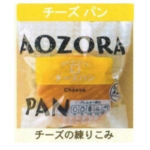 青空製パン 発芽玄米入り チーズパン 12個|mizota