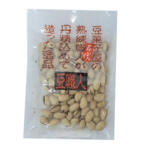 塩付き ピスタチオ 120g×20袋 限定販売特売品|mizota