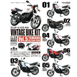 1/24 ヴィンテージ バイク キット(VINTAGE BIKE KIT)Vol.5 エフトイズ 10個入り1BOX 2018年7月30日発売予定