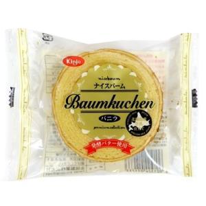 ナイスバーム バニラ味 240個 卸特価 金城製菓 バームクーヘン ※代引き不可 大量特売|mizota