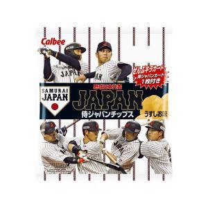 カルビー プロ野球チップス 侍ジャパンチップス22gX24袋×4BOX 日本代表 キラカード1枚 付 ★代引き不可 mizota