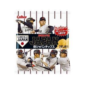 カルビー プロ野球チップス 侍ジャパンチップス22gX24袋×6BOX 日本代表 キラカード1枚 付 代引不可 ★代引き不可 mizota