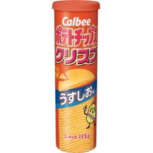 【東日本限定発売】東日本限定発売 カルビー ポテトチップスクリスプ うすしお味 Lサイズ 115g×6個入8BOX(48個) 筒型 mizota