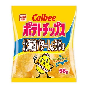 【地域販売商品】ポテトチップス 北海道バターしょうゆ味 58g【カルビー】12袋入り×4BOX 大量販売 mizota