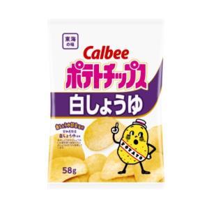 【地域販売商品】ポテトチップス 白しょうゆ味 58g【カルビー】12袋入り×4BOX 大量販売 mizota
