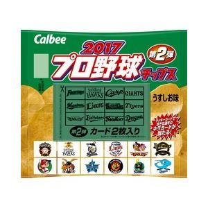 プロ野球チップス2017  第2弾 24個入り4BOX(96袋) カルビー|mizota