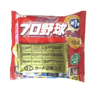 プロ野球チップス2019 第1弾 24個入り×4BOX(96袋)カルビー|mizota