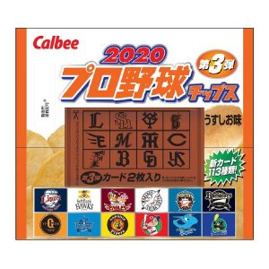 プロ野球チップス2020 第3弾 24袋入り×3BOX カルビー|mizota