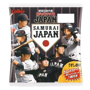 プロ野球チップス 侍ジャパンチップス 22g×24袋入り3BOX カルビー 野球日本代表 キラカード1枚付 12月14日発売予定|mizota