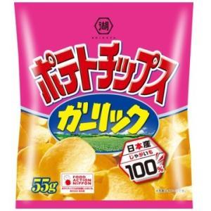 コイケヤ ポテトチップス ガーリック 55g 湖池屋 12袋入り1BOX mizota