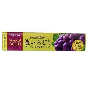フルーツリッチのど飴GOLD 濃いぶどう スティックキャンデー 11粒 10個入1BOX  カンロ|mizota