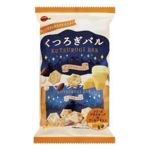 ブルボン くつろぎバル チーズクラッカーミックス 128g×1袋|mizota