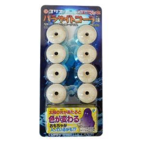 フエラムネ パラサイトコーラ味 20個入り1BOX コリス おもちゃ箱つき|mizota