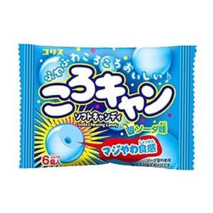 ころキャン ソフトキャンデー ソーダ味 20入り1BOX コリス|mizota