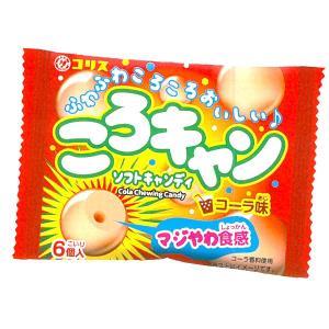 ころキャン ソフトキャンデー コーラ味 20入り1BOX コリス|mizota
