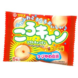 ころキャン ソフトキャンデー コーラ味 20入り×5BOX コリス|mizota