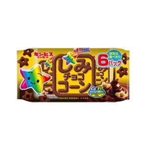 ギンビス しみチョココーン 6パック 132g(22g×6小袋)×10袋|mizota