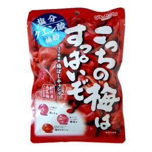 こっちの梅はすっぱいぞ♪ 3つの味の梅干しキャンデー80g×288袋 ★代引き不可商品|mizota