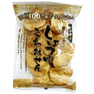 訳あり 関口醸造 お醤油屋さんのしょうゆこわれせんべい158g×20袋 お徳用 国産米100% mizota