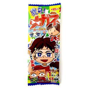 トップ製菓 変身メガネ カードガム 24入り6BOX|mizota