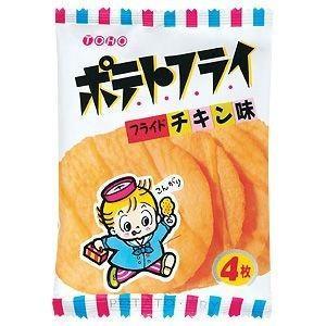 【大量特価】ポテトフライ フライドチキン味 20袋入り20BOX 東豊製菓 400袋【駄菓子・卸売】 mizota