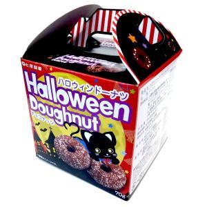 ハロウィン チョコドーナツ個装入70g 12個 七尾製菓 卸特売 7月30日まで受注受付 9月10日発売予定|mizota