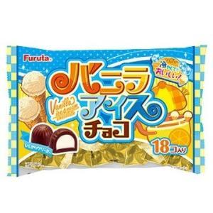 バニラアイスチョコ 18個×16袋 ファミリーパック フルタ製菓 期間限定特売|mizota
