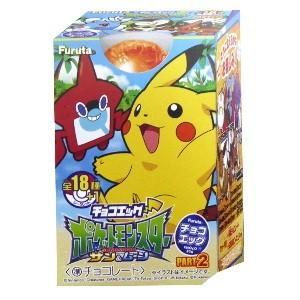 チョコエッグ ポケットモンスター サン&ムーン PART2(10個入り8BOX)フルタ製菓|mizota