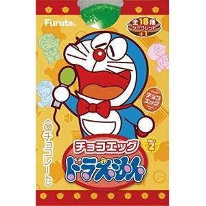 チョコエッグ (ドラえもん)2 10個入8BOX(カートン)フルタ製菓【夏季クール便配送(別途216円〜)】|mizota