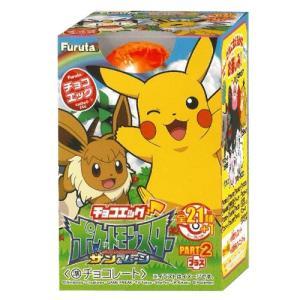 チョコエッグ ポケットモンスター サン&ムーン 2プラス 10個入1BOX フルタ製菓|mizota
