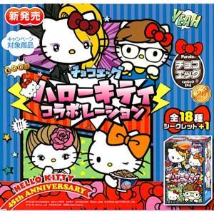 チョコエッグ ハローキティコラボレーション 10個入1BOX フルタ製菓 2019年10月21日発売予定【代引き不可】|mizota