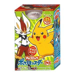チョコエッグ ポケットモンスタープラス 10個入り1BOX フルタ製菓 2月22日発売予定 ポケモン...
