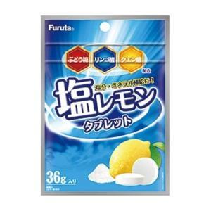 塩レモンタブレット 36g 120個 卸特売 フルタ製菓 熱中症対策 便利なチャック付|mizota