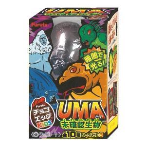 フルタ製菓 チョコエッグキッズ UMAユーマ 未確認生物  10個入り1BOX 2019年10月21日発売予定|mizota