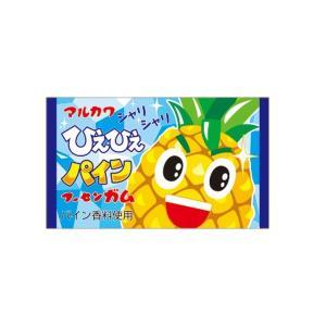 ひえひえパイン フーセンガム マルカワ 55入り1BOX mizota
