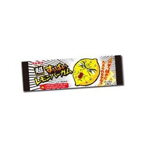 【特価】マルカワ 超すっぱい レモンバーガム 20入×6箱【駄菓子・ガム】|mizota