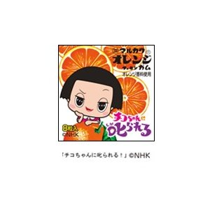 【特価】チコちゃん マーブルガム オレンジ味 18入り1BOX マルカワ【駄菓子・ガム】|mizota